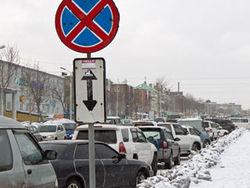 Скандал: московские власти отстранили ГИБДД от взимания штрафов за парковку