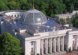 Верховная Рада: крики «Українська!» и 101 вопрос за неделю