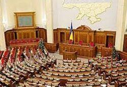 Верховная Рада попытается признать ОУН-УПА воюющей стороной