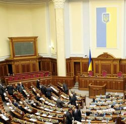 Работа нового парламента начнется вовремя