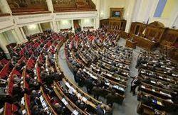 В Украине хотят ввести двухпалатный парламент, - оппозиция против