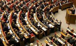 Депутат Верховной Рады назвал коллег «стадом бабуинов»