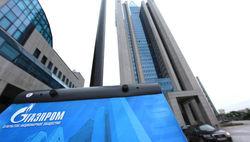 Болгарский партнёр Газпрома по «Южному потоку» будет проверен Еврокомиссией