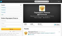 Twitter: ведущие скандального KermlinRussia опубликовали свои фото