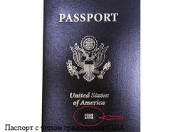 Чипизация всей страны: закон о биометрических документах принят