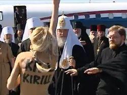 Патриарх Кирилл в Украине: голая атака Femen и протесты «Свободы»