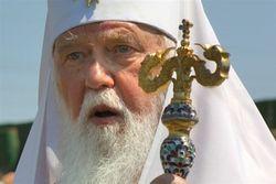 Патриарх Киевский и всея Руси-Украины Филарет назвал дату конца света