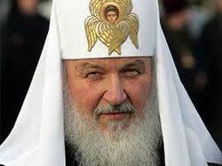 Кирилл не приедет в Киев отмечать крещение Руси? Это праздник – Филарет