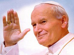 Ян Павел II