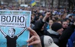 Павличенко в суде поведал о пытках, угрозах и о расписании дня