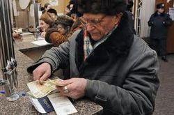 """Уроки жизни: обманутый пенсионер отдал на """"реформу"""" 60 тыс. гривен"""
