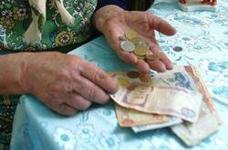 Какой новый пенсионный «сюрприз» готовят депутаты гражданам Украины
