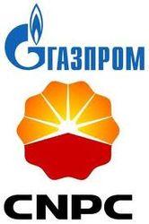 CNPC и Газпром обсудит подземные газовые хранилища на территории КНР