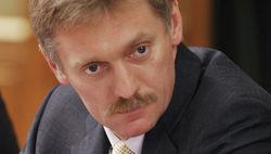Пресс-секретарь президента РФ не развеял слухи о травме Путина