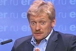 Пресс-секретарь Путина признал разногласия по поводу усыновления