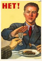 Плакат советской поры