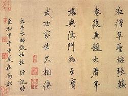 В Китае нашли образцы неизвестной письменности, которой 5 тысяч лет