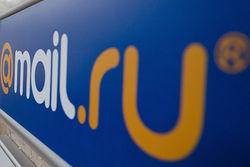 Аренда Mail.Ru: новый поиск квартиры для владельцев iPhone и Android