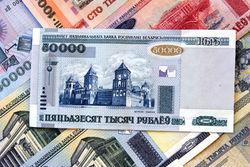 Деноминация в Беларуси в 2014 году по условиям НББ невозможна – эксперты