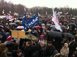 """""""Белорусская весна"""": оппозиции разрешили митинг в центре Минска"""