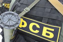 СК опроверг слухи о забастовке в ФСБ из-за чеченцев