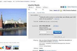 Россия не продается! Онлайн-аукцион eBay удалил лот country Russia