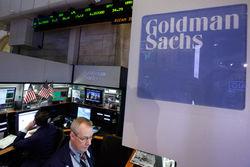 Bloomberg обвинили в шпионеже за банковскими служащими