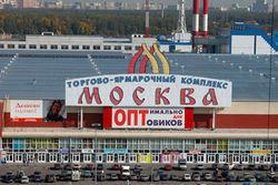 Открыв огонь, охрана ТЦ в Москве не дала похитить бизнесмена