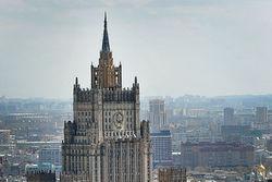 МИД России назвал доклад Госдепа США о свободе вероисповедания в мире «предвзятым опусом»