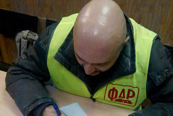 Координатора ФАР задержали за непредоставление преимущества спецтранспорту