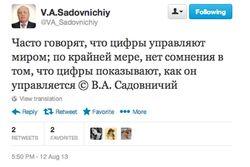 Блоггеры заподозрили ректора МГУ в плагиате