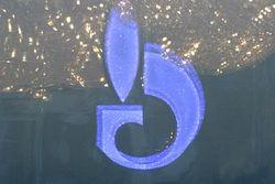 """В последнем рейтинге Global 500 """"Газпром"""" не вошел в ТОП-50"""