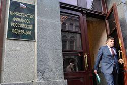 Бюджет РФ может недосчитаться 887 млрд рублей от приватизации - СМИ