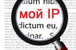 ФСБ России опроверг ограничение свободы в интернете