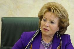Матвиенко назвала «беспределом» содержание людей под стражей до суда