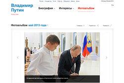 ФСБ вычислила школьника-хакера, взломавшего сайт президента РФ