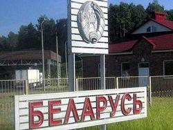 Инвесторам: вывоз стратегических товаров с Беларуси запрещен