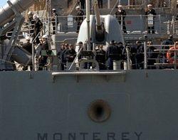МИД РФ обеспокоил крейсер США у берегов Украины