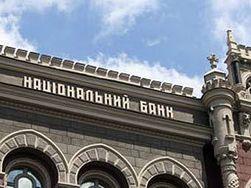 НБУ: на что украинцы тратят деньги, взятые в кредит
