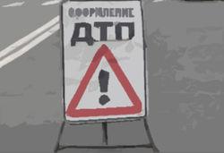Пьяный офицер полиции спровоцировал ДТП в Зеленограде