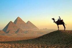 Поездка в Египет станет на 15 долларов дешевле