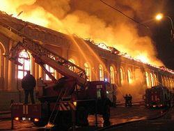 возгорание дома