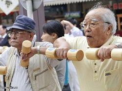 пожилие японцы