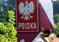 Польша открыла границу 1 миллиону россиян - подробности