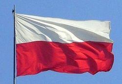 Сколько миллиардов евро получит Польша от ЕС?