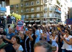 Португальцы послали «Тройку» кредиторов к дьяволу