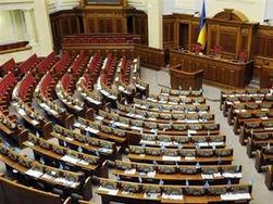 """ВР Украины пересмотрит законопроект о """"налоге"""" на продажу валюты"""