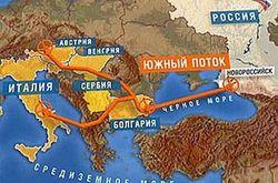 «Газпром» начинает строительство «Южного потока»