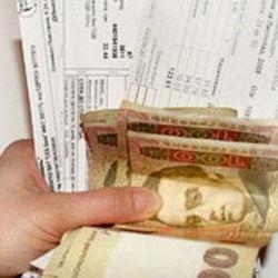 Азаров о готовности повысить тарифы ЖКХ для населения Украины