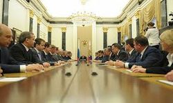 Правительство РФ об определении форм поддержки финансовой системы Кипра